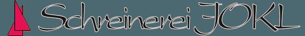 Schreinerei-Jokl.de Logo